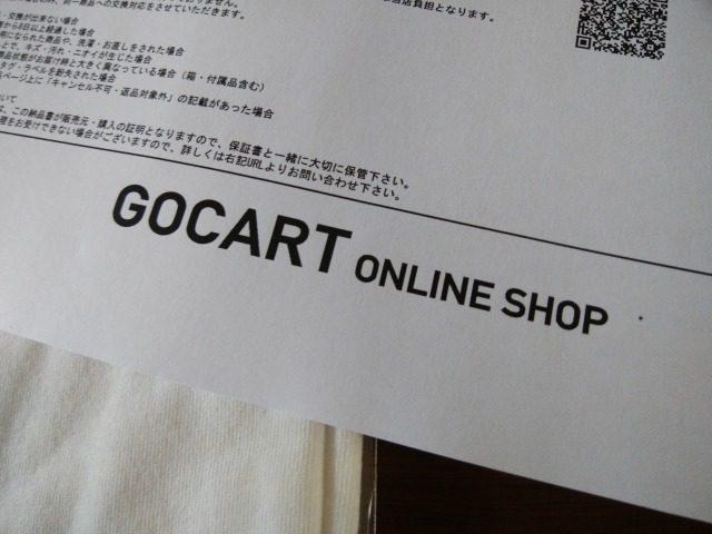 WEGOの公式ショップ GO CART